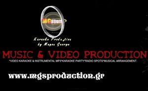 ΘΥΕΛΛΑ ΚΑΙ ΤΡΙΚΥΜΙΑ -  ΝΟΜΙΚΟΥ ::MP3:: INSTRUMENTAL BY MGSPRODUCTION
