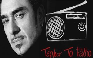 SFAKIANAKIS -terma to radio Video karaoke by Mgsproduction