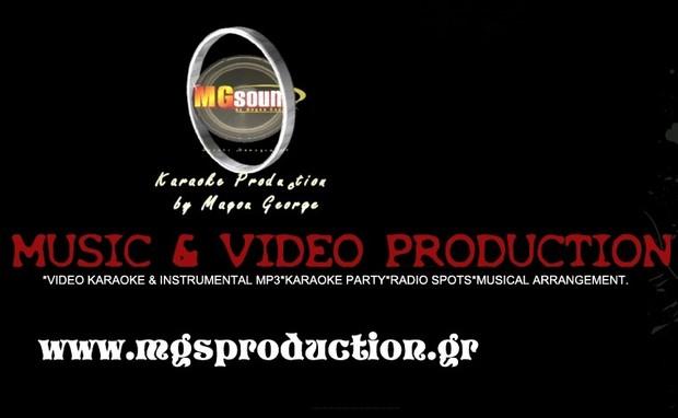 Σ ΑΓΑΠΩ - ΧΟΛΙΔΗΣ Instrumental MP3 D# mgsproduction
