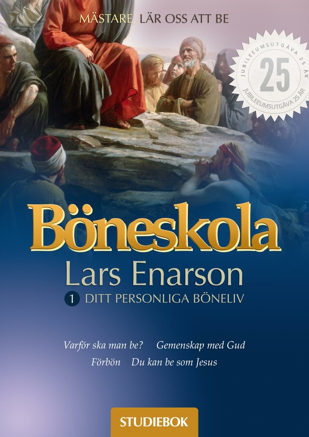 Böneskola 1: Studiebok (PDF, tryckfärdig)