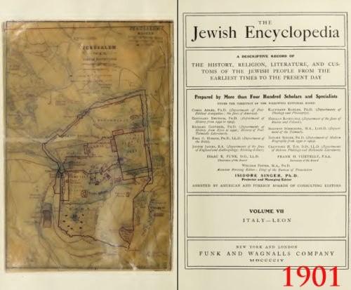 Judaica Disc 3