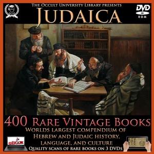 Judaica Disc 1