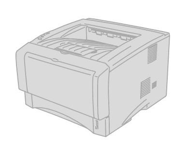 Brother HL-5130 / HL-5140 / HL-5150D / HL-5170DN Laser Printer Parts Reference List