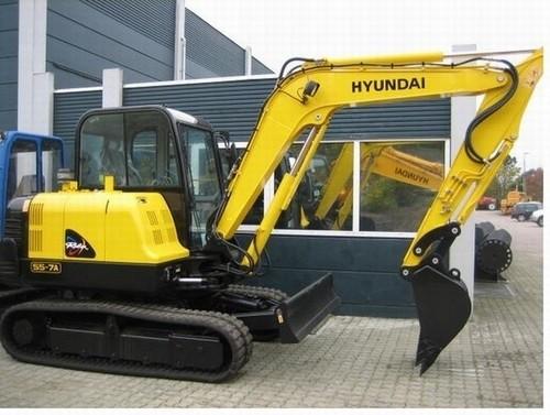 HYUNDAI R55-7A CRAWLER EXCAVATOR SERVICE REPAIR MANUAL