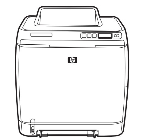 hp color laserjet 2600n service repair manual rh sellfy com hp color laserjet 3600n printer manual hp color laserjet 2600n printer service manual