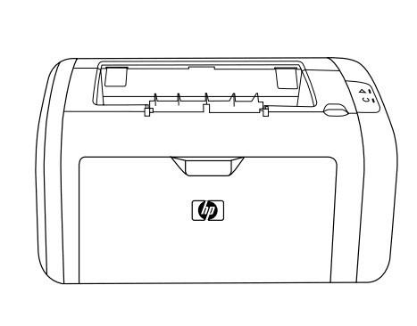 HP LaserJet 1010, 1012, 1015, 1020 series printer Service Repair Manual