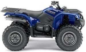 2003 YAMAHA YFM400FAR KODIAK ATV SERVICE REPAIR MANUAL