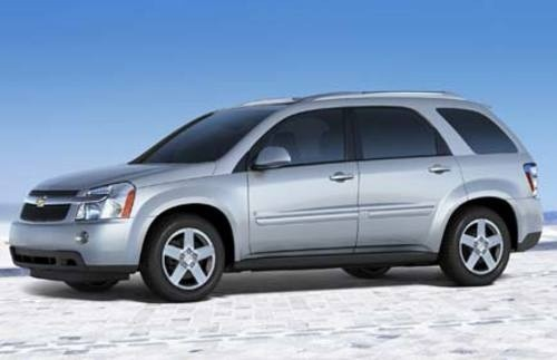 CHEVY CHEVROLET EQUINOX SERVICE REPAIR MANUAL 2005-2008 DOWNLOAD