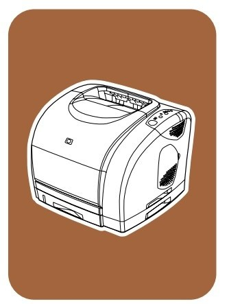 HP Color LaserJet 1500/2500 series printers Service Repair Manual