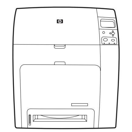 HP Color LaserJet 4700/CP4005 Series printers Service Repair Manual