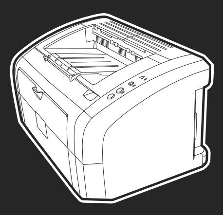 hp laserjet 1010 1012 1015 series printer service re rh sellfy com hp laserjet 1010 service manual free download hp 1010 service manual free download