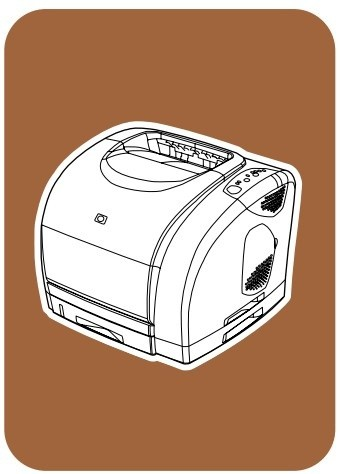 HP Color LaserJet 2500 Series Printers Service Repair Manual