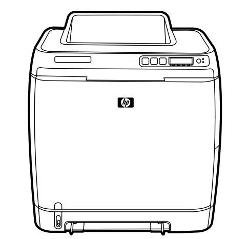 HP Color LaserJet 1600 Service Repair Manual