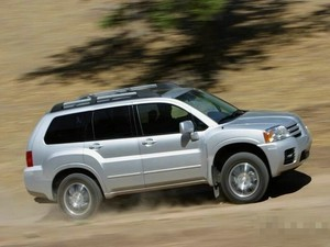 MITSUBISHI ENDEAVOR SERVICE REPAIR MANUAL 2004-2010 DOWNLOAD