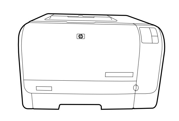 HP Color LaserJet CP1210, CP1510 Series Printers Service Repair Manual