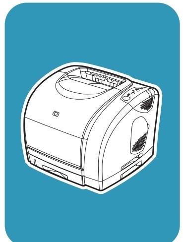 HP Color LaserJet 2550 series printer Service Repair Manual