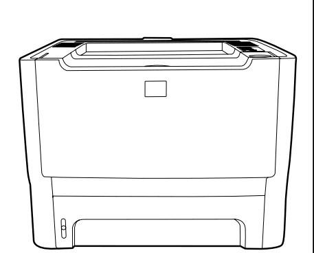 HP LaserJet P2010 Series printer Service Repair Manual