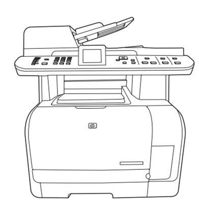 HP Color LaserJet CM1312 MFP Series Service Repair Manual