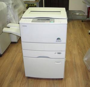 TOSHIBA 2060/2860/2870 PLAIN PAPER COPIER Service Repair Manual + Parts Catalog