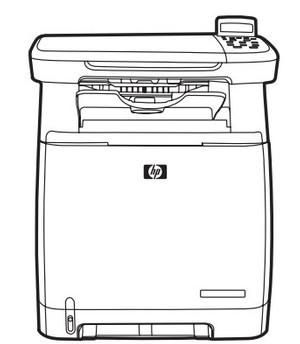 HP Color LaserJet CM1015/CM1017 MFP Service Repair Manual