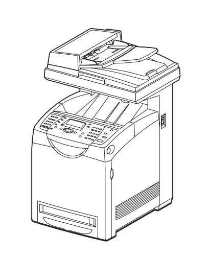 FUJI XEROX DocuPrint C3290 FS Color MultiFunction Printer Service Repair Manual