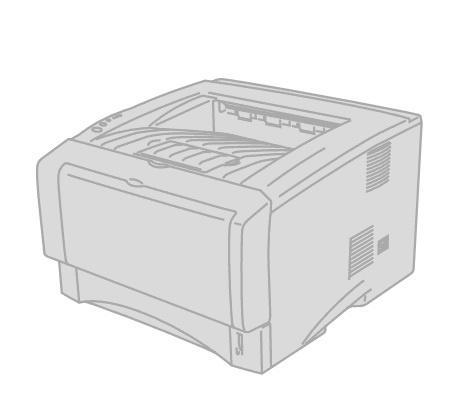 Brother HL-5040 Printer Download Drivers