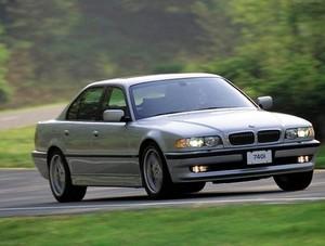 BMW 7 Series (E32) 735i, 735iL, 740i, 740iL, 750iL Service Repair Manual 1988-1994 Download