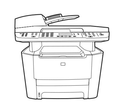 HP LaserJet M2727 MFP Series Service Repair Manual