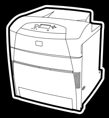 HP Color LaserJet 5500, 5500n, 5500dn, 5500dtn, 5500hdn series printer Service Repair Manual