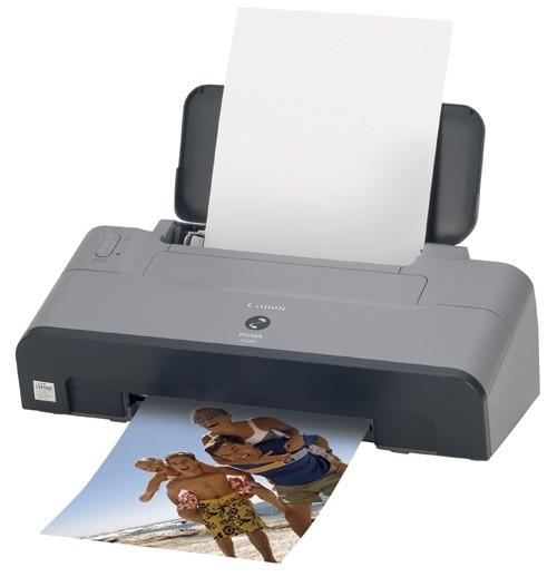 Canon PIXMA iP2200 / iP1600 / iP1200 Printer Simplified Service Manual