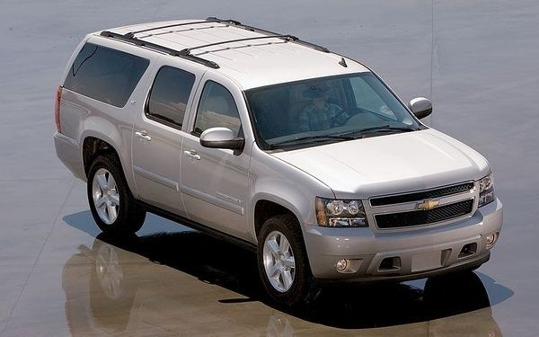 CHEVY CHEVROLET SUBURBAN SERVICE REPAIR MANUAL 2007-2009 DOWNLOAD