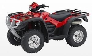 2012 HONDA TRX500FM / TRX500FPM / TRX500FE / TRX500FPE FOURTRAX FOREMAN ATV SERVICE REPAIR MANUAL