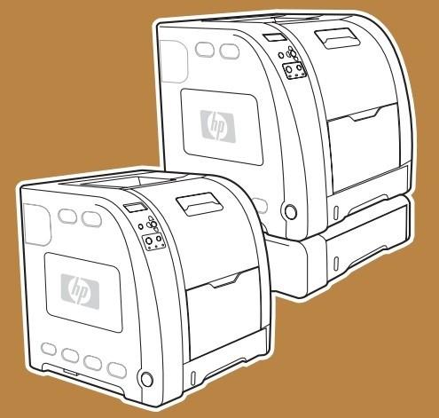 HP Color LaserJet 3500, 3700 series printer Service Repair Manual