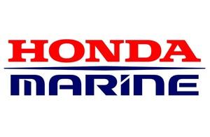 Honda Outboard 1978-2001 BF 2HP to 130HP Service Repair Manual