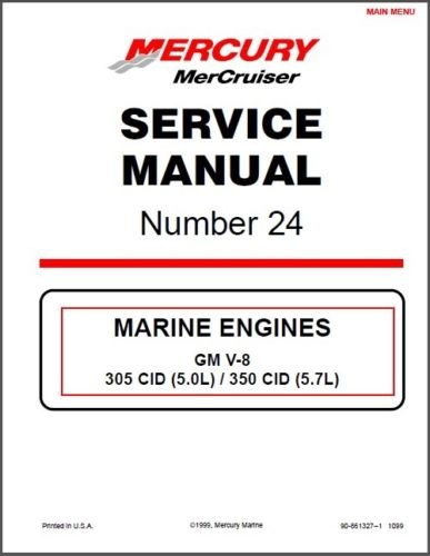 mercruiser 24 gm v 8 305 cid 5 0l 350 cid 5 7l 3 rh sellfy com Mercruiser Sterndrive Parts Mercruiser Replacement Parts