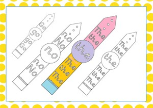 Phase 2 Tricky Word Watch Colouring