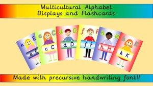 Multicultural Children Alphabet Line