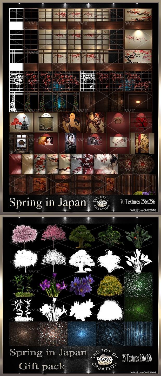 ~ SPRING IN JAPAN  TEXTURE PACK ~