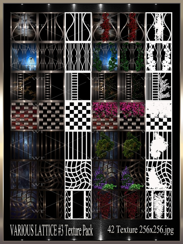 ~ VARIOUS LATICCE #3 IMVU TEXTURE PACK ~