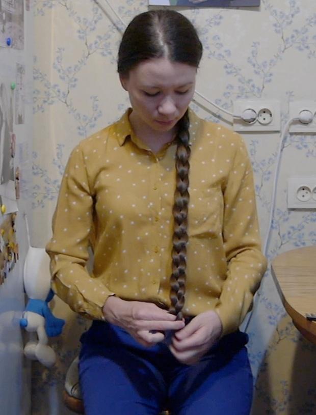 VIDEO - Amina