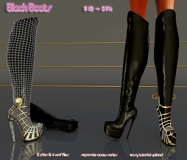 PACK 1 Full Packages IMVU MESHES & TEXTURES