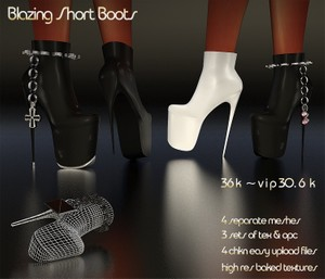 Blazing Short Boots Full Pack IMVU MESH