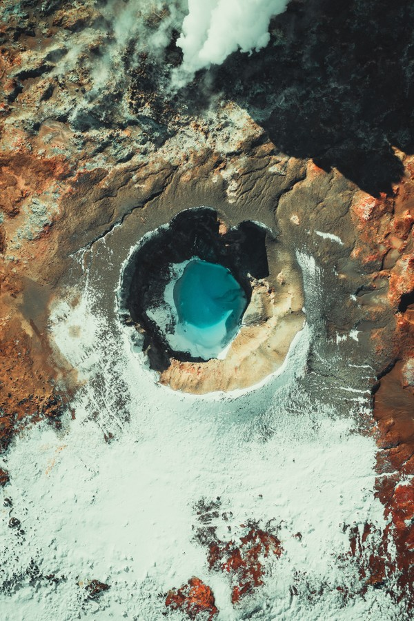 Crater in the south of Iceland. Part 2