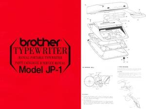 Brother JP-1 Manual Portable Typewriter Repair Adjustment Service Manual