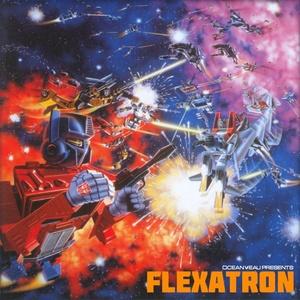 Ocean Veau - Flexatron Kit