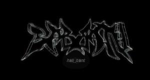 hell_bent