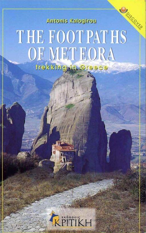 The footpaths of Meteora