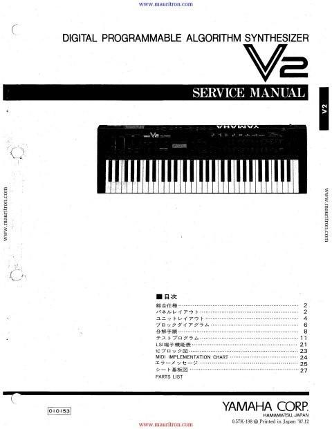 Yamaha V2 Service Manual