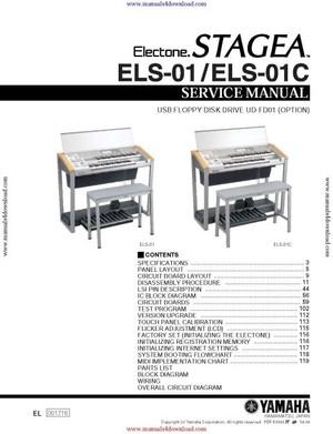 Yamaha ELS01C Service Manual