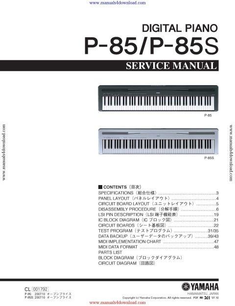 Yamaha P85 Service Manual